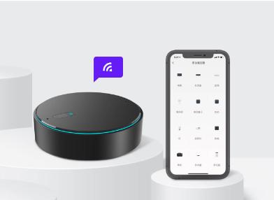 AI 语音万能遥控器